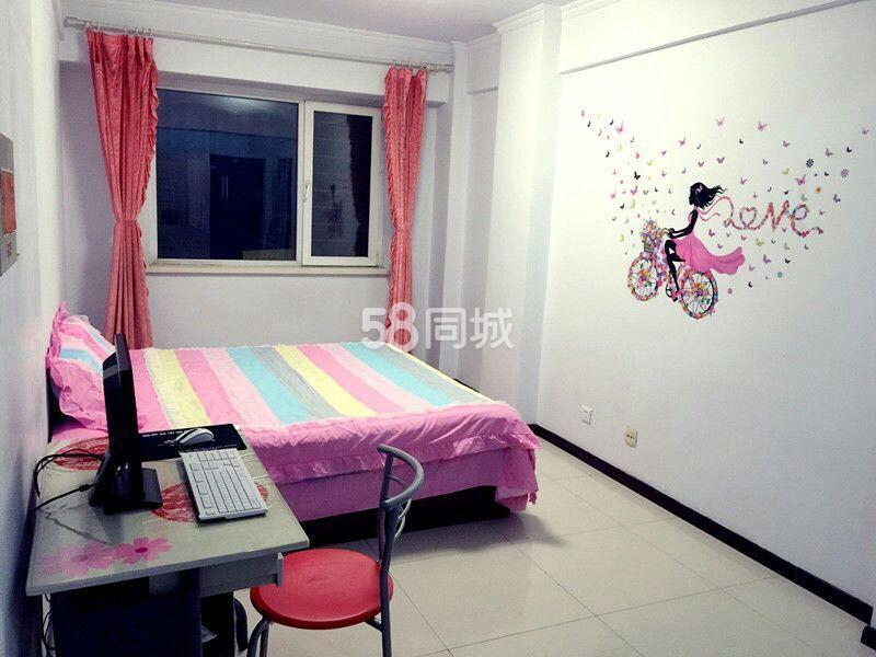丽人公寓1室0厅1卫
