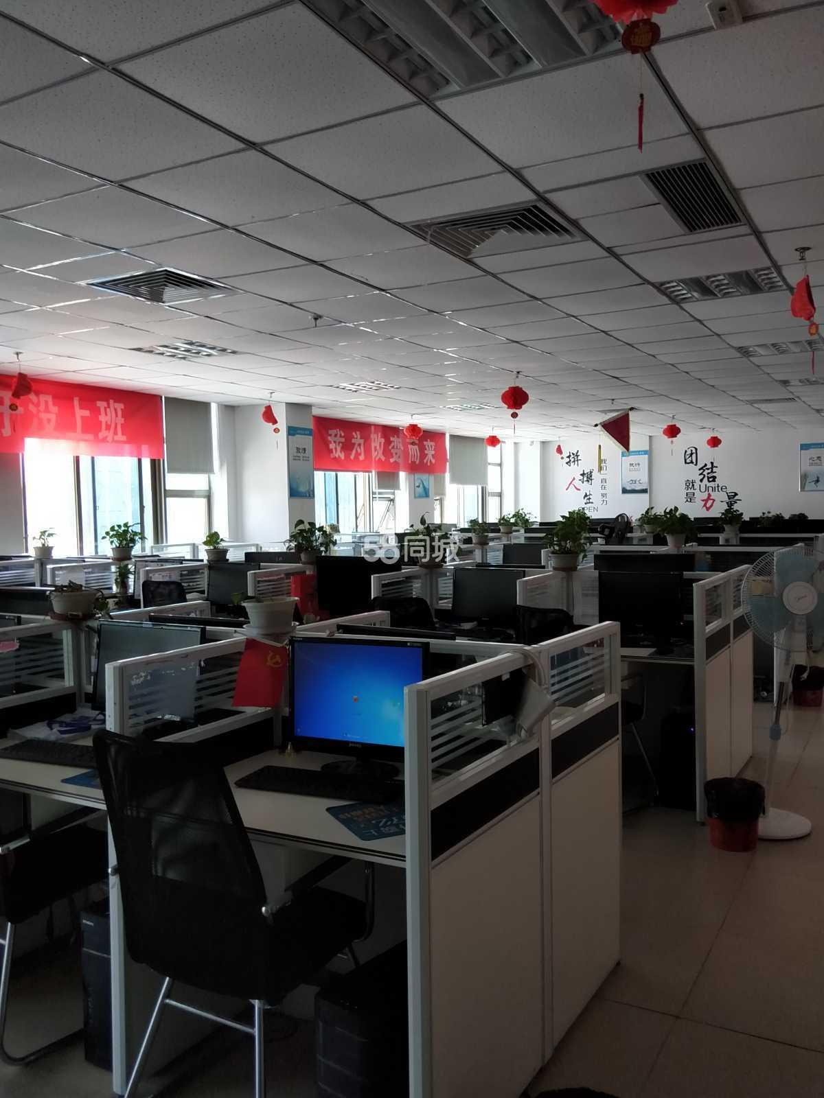 泓源国际360平办公出租4室2厅1卫
