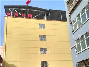 东阜花园66号公寓1室0厅1卫