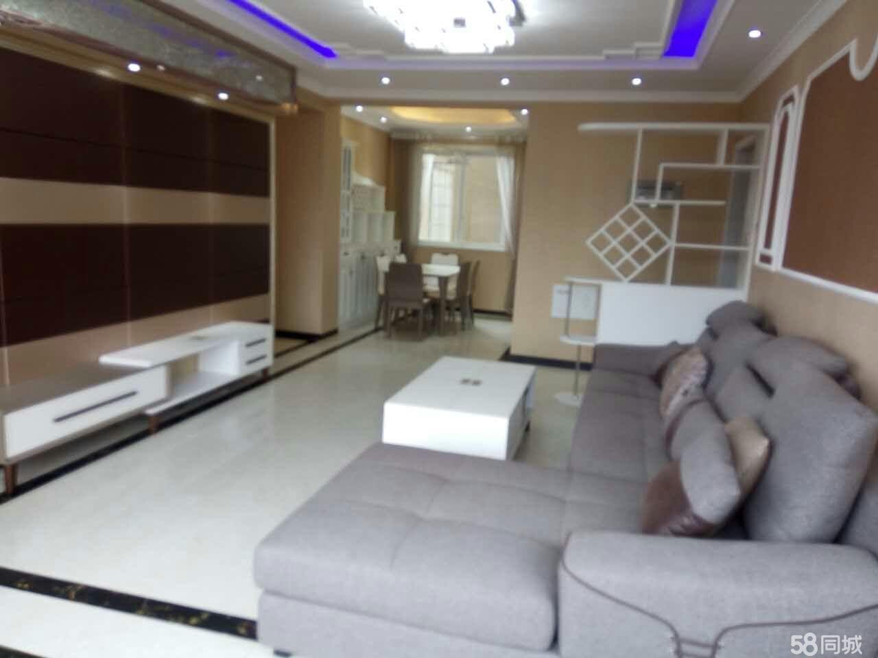 中城国际3室2厅2卫