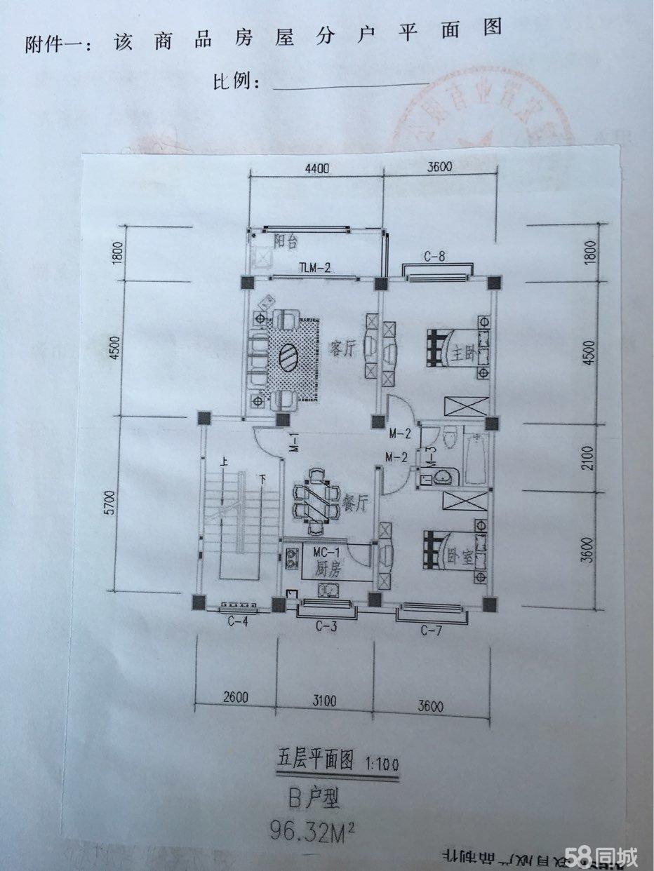澳门拉斯维加斯网站 雄达 明丰苑 2室 2厅 1卫 96.32平米