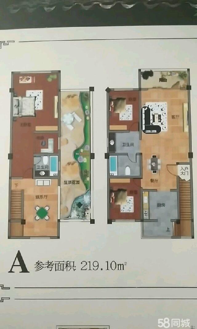 水岸名居A-7013室3厅2卫