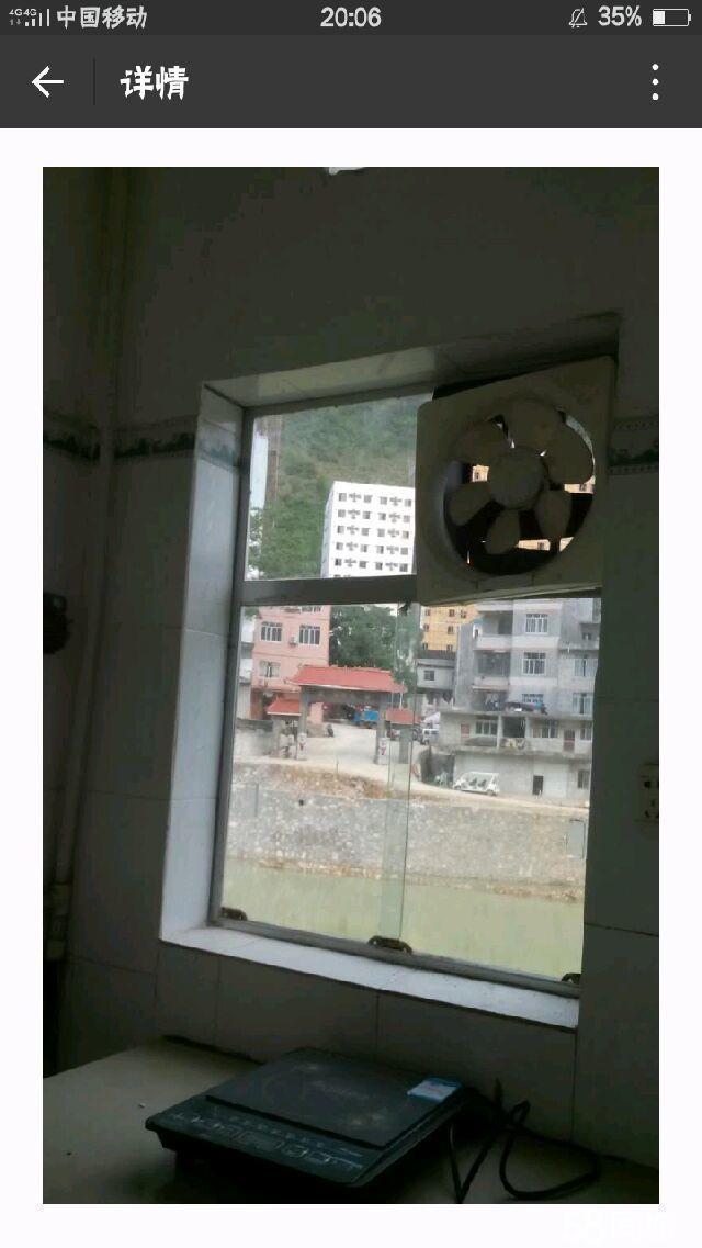 巴马坡月村百魔洞1室1厅1卫