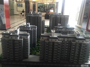 凤凰台3室2厅2卫888真人娱乐高品质住宅正式发售