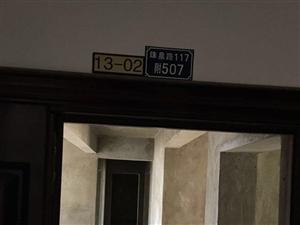 昭通钻石人家小区4室2厅2卫