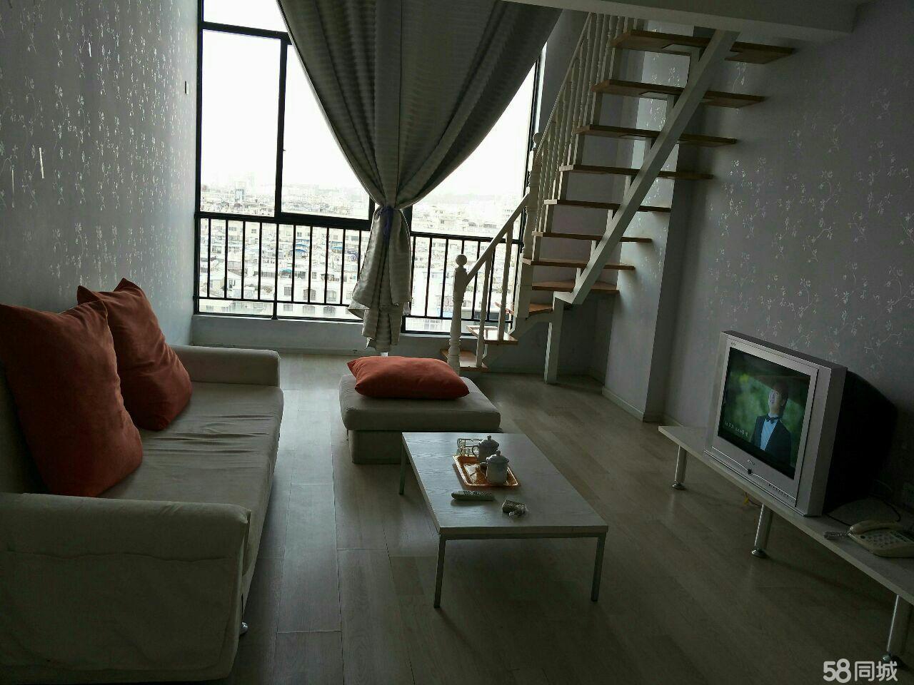 楚雄欧西尼亚国际商务酒店复式楼735房