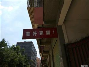 mg电子游戏新县医院北100米香樟名邸南隔壁电梯房