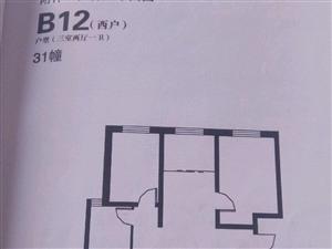 丰林花园3室2厅1卫
