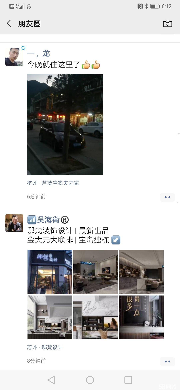 花桥地铁三房,花苑新村,无客户不打扰,有客户直接联系看房