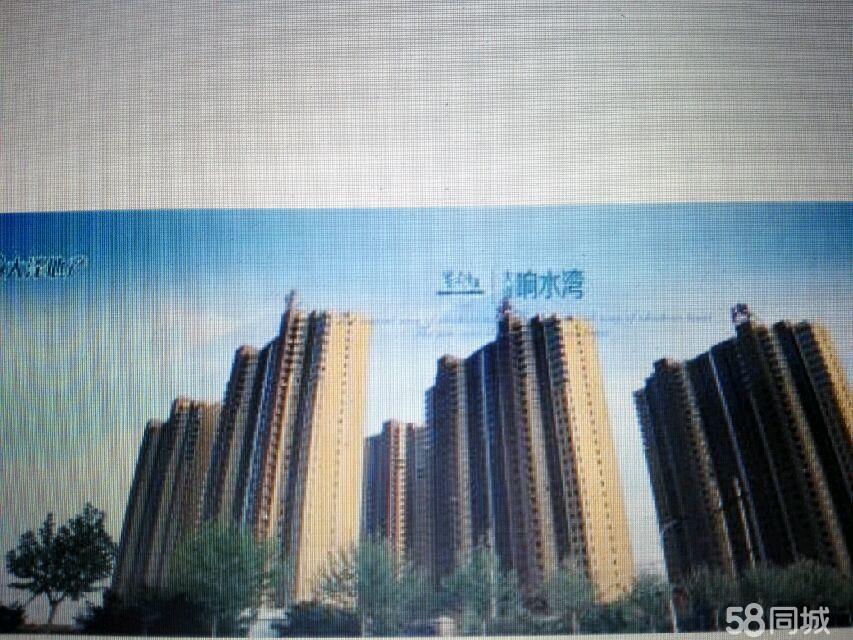 大泽・响水湾3室2厅2卫大户型高层138平