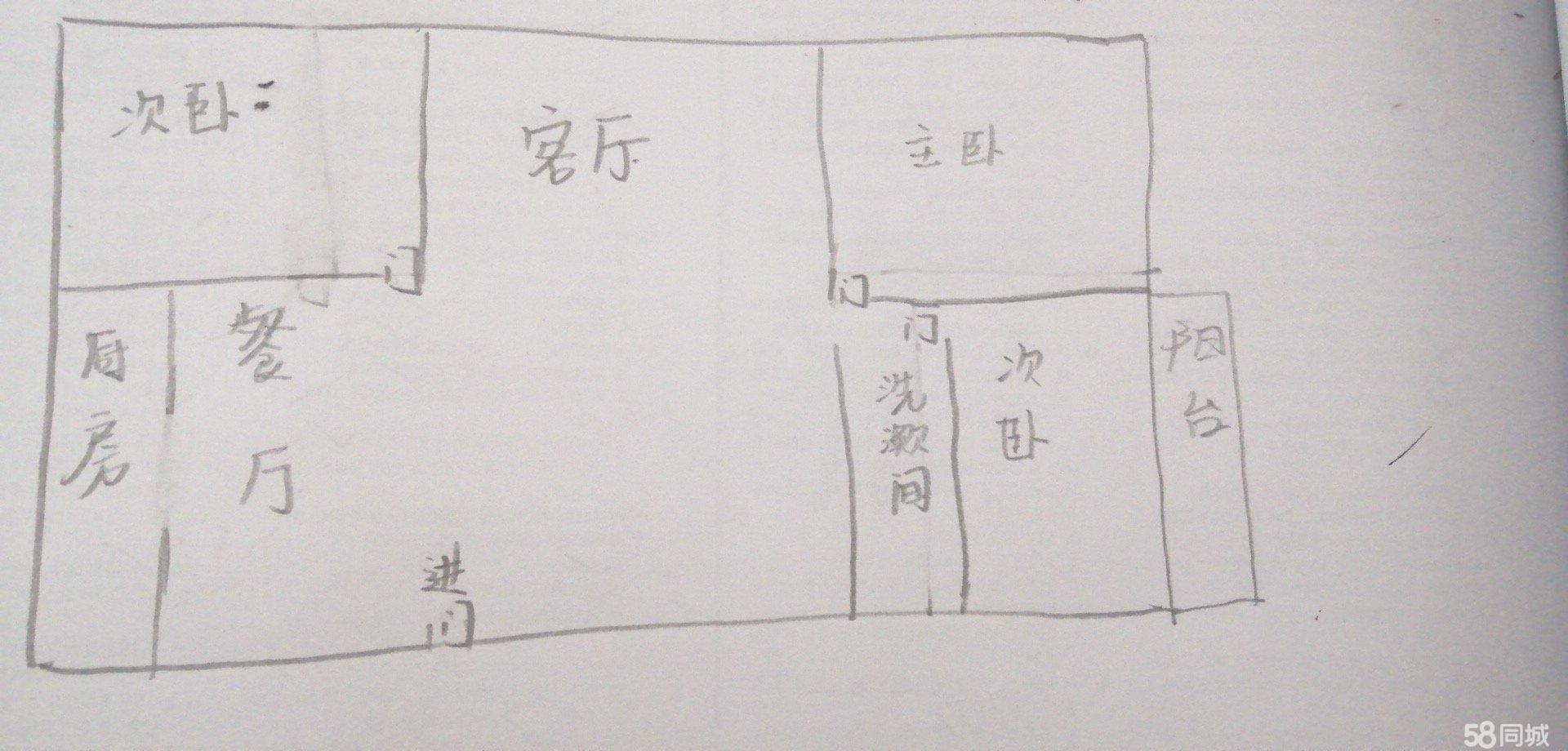 北园小区3室2厅1卫