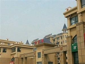龙泽城小区有房出售