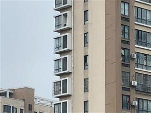 滨海湾公寓2室1厅1卫