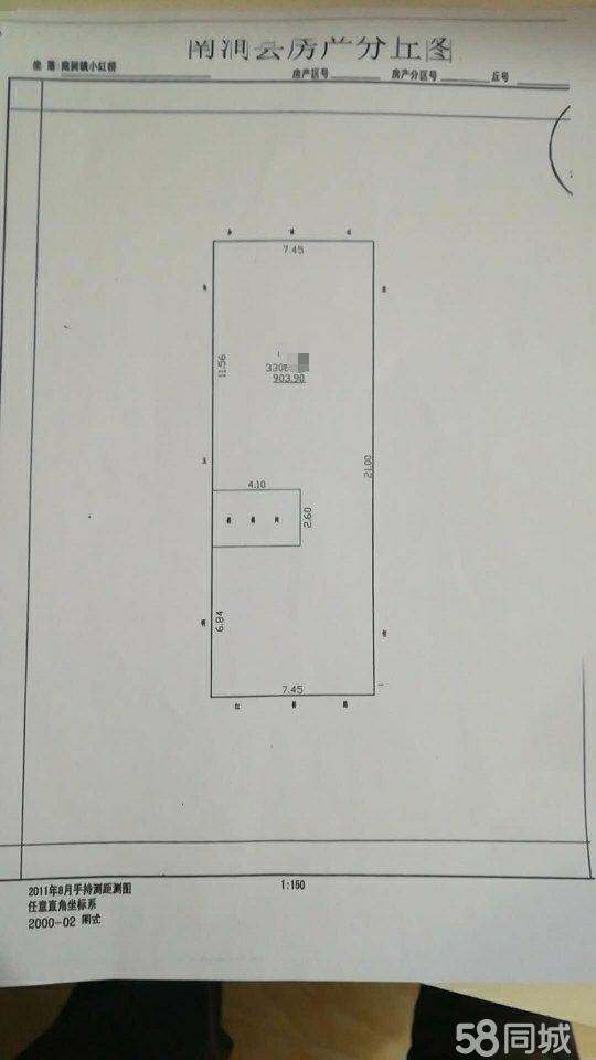 每层有5个带独立卫生间的房间
