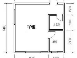 兆盛地产,五证齐全可贷款,金潞苑1居室