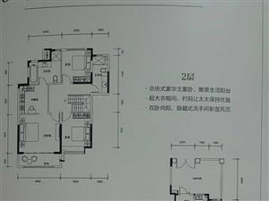 恒大御景岛屿4室2厅2卫
