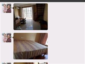 青岛市黄岛区海尔山海湾2室1厅2卫
