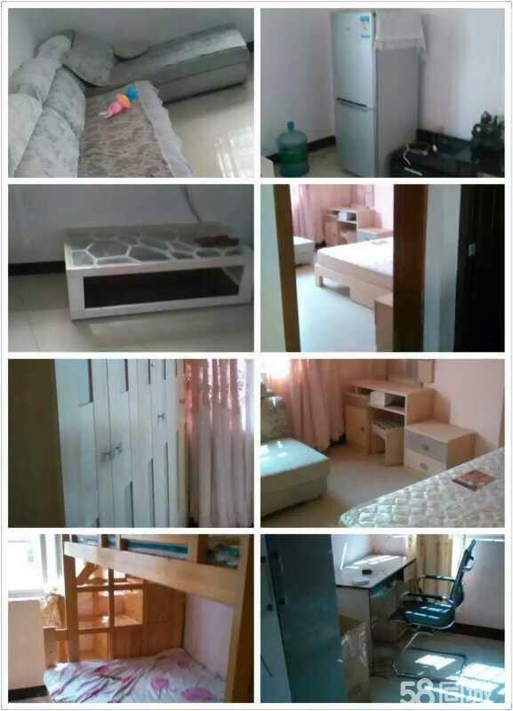 帝王广场2室1厅