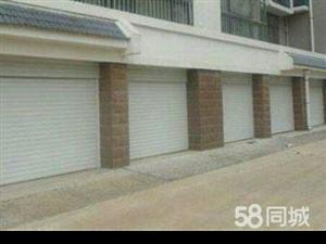 阳光家园车库出售