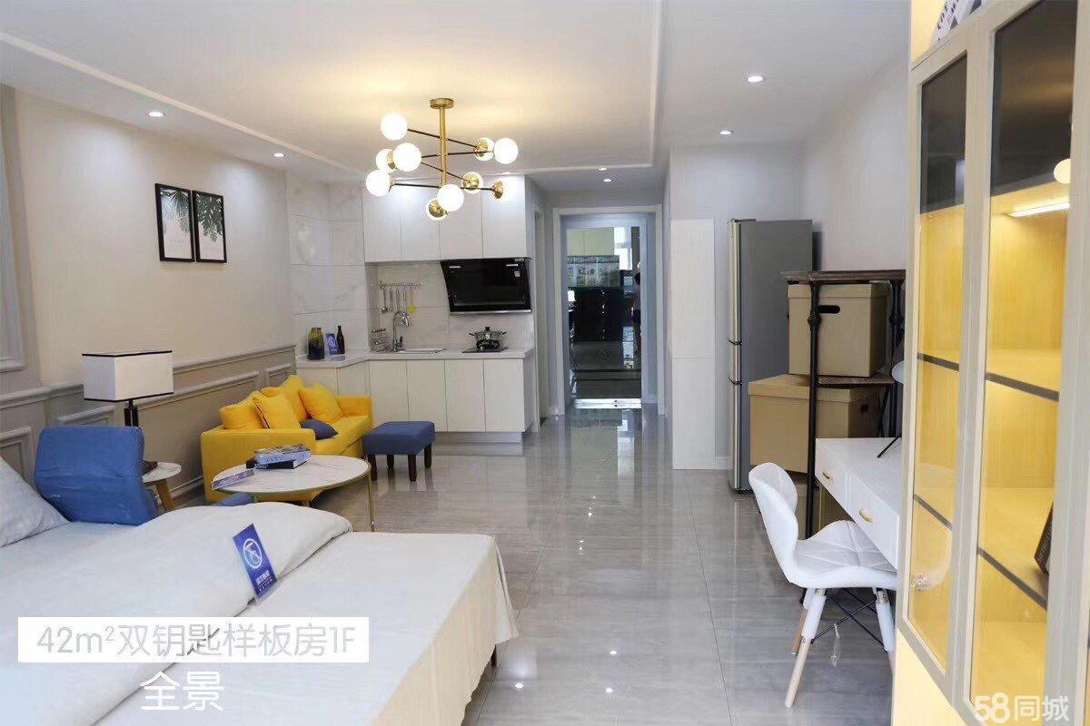 城北復式公寓對外出售 價格比售樓部低 懂的聯系
