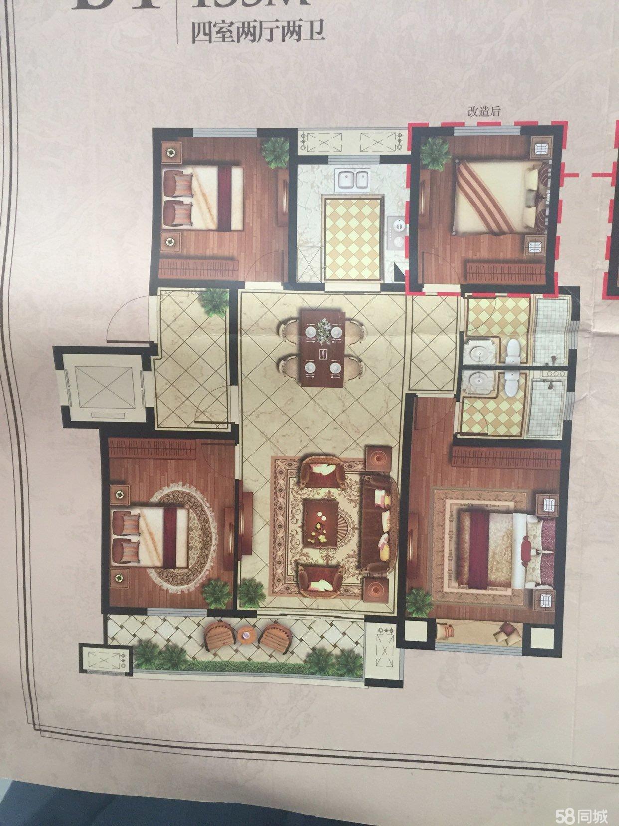中梁壹號院多層洋房一手房4室2廳2衛140平方左右低首付