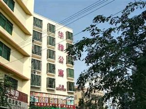 华雅公寓2室1卫2厅