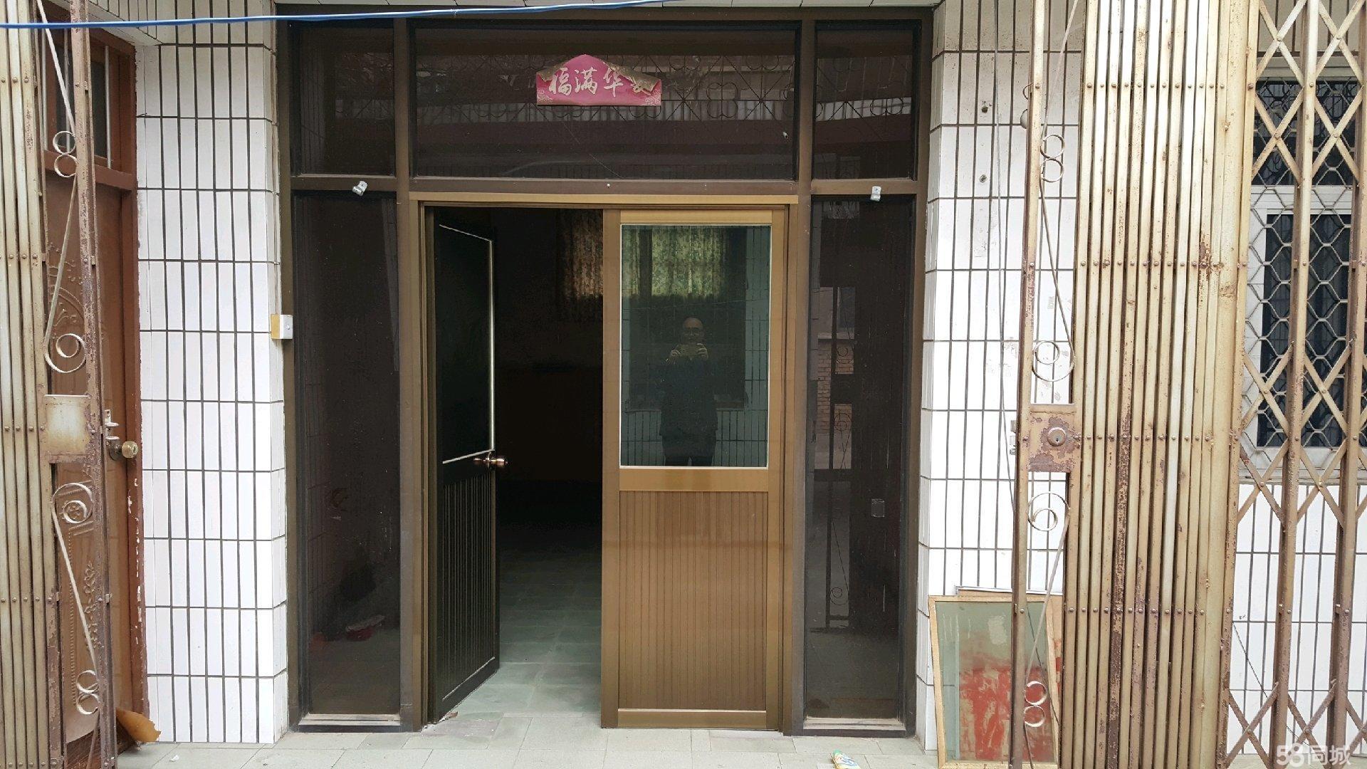 大市場新村(8路)獨院出售