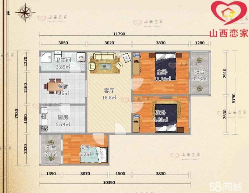 平阳公寓3室2厅1卫