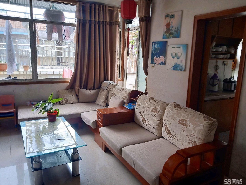 外國語學區房兩室一廳