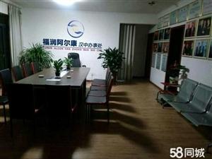 汉水名城3室2厅2卫