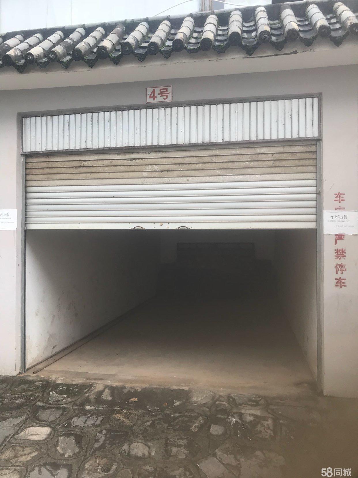 南鑫小区(安然购物中心)车库出售