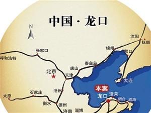东江南山丹岭保养的谷现房线装配套彻底