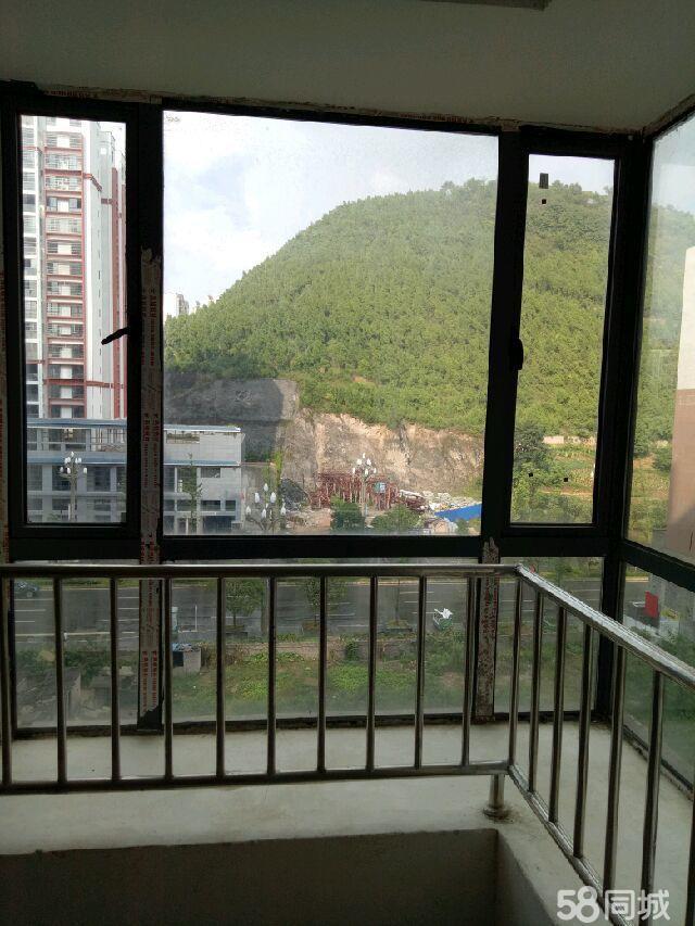 民生房产城市广场2室2厅2卫
