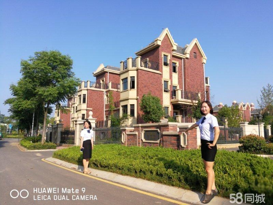 九州岛英式别墅带花园车位