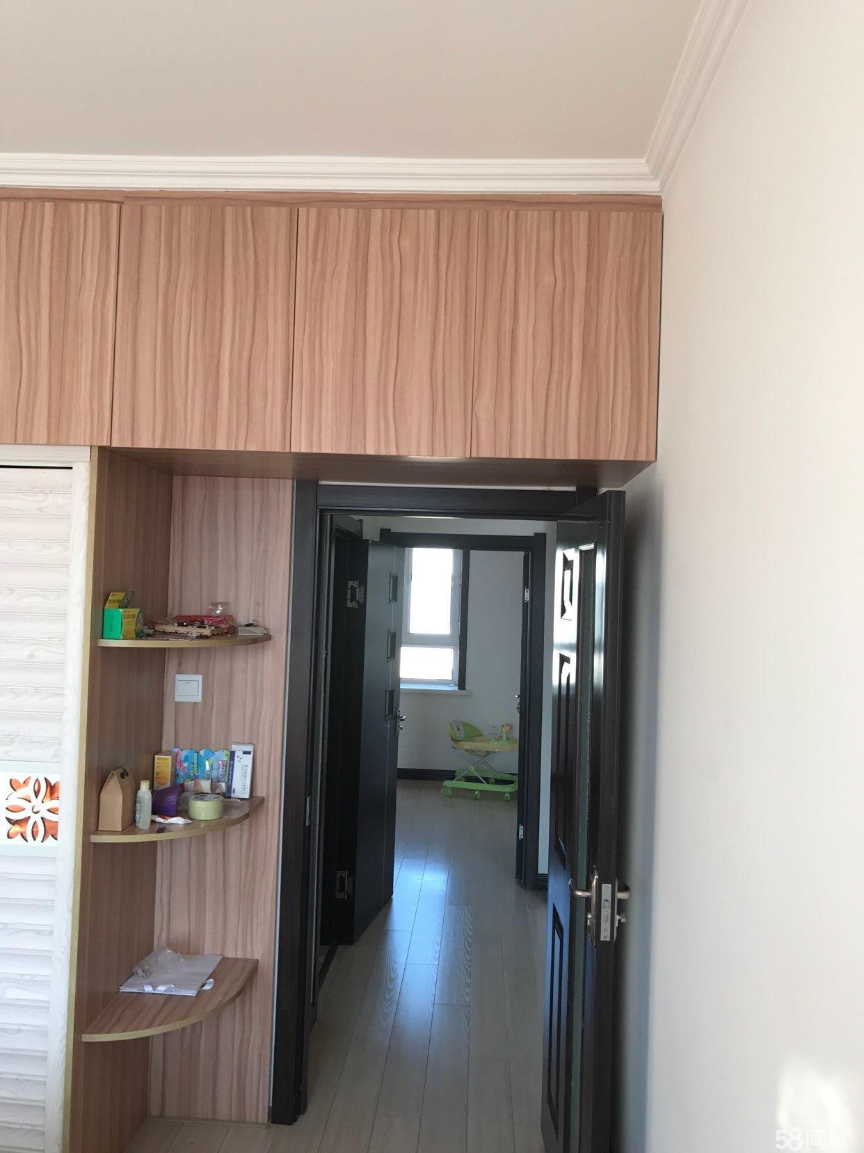 友谊嘉园2室1厅1卫