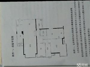 济宁市中区新世纪大厦3室2厅2卫