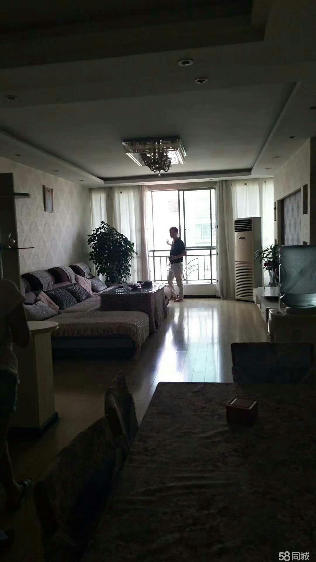 南大街3室2厅2卫