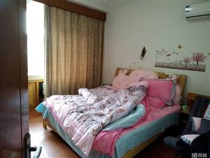 新华路3室2厅1卫