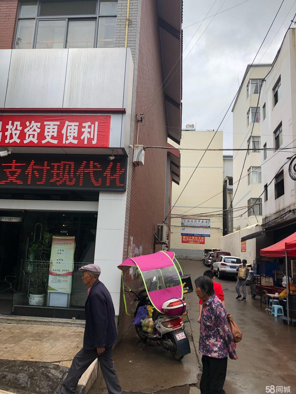 澳门网上投注平台县泰阁商业中心农行职工宿舍出售