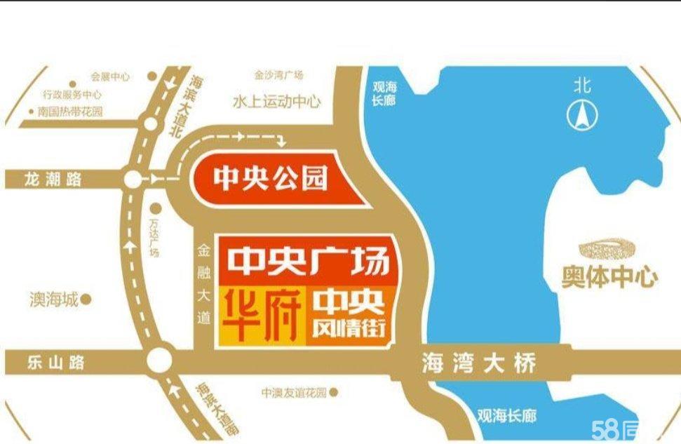湛江荣盛中央广场CBD中心商铺,包租管理首付2万