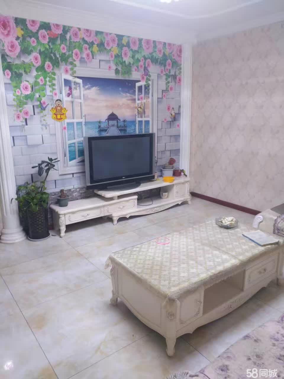 陈杨新界2室2厅1卫
