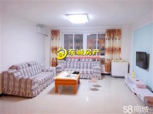 薛城东小花园4室2厅166平米精装修面议