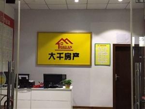 泸县万福旁3室2厅2卫147�O