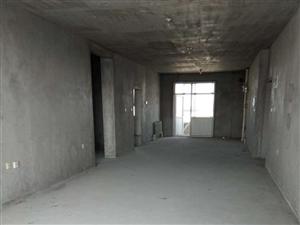 锦江阁高层两室一厅149平毛坯房