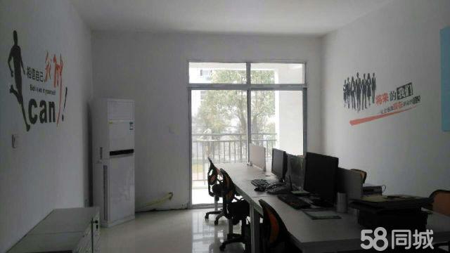 老葡京平台新区劳动局新4室2厅160平米中等装修
