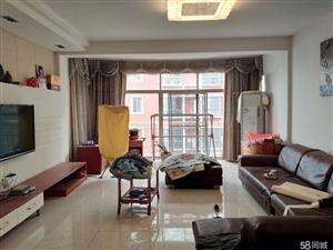 新景家园3室2厅1卫