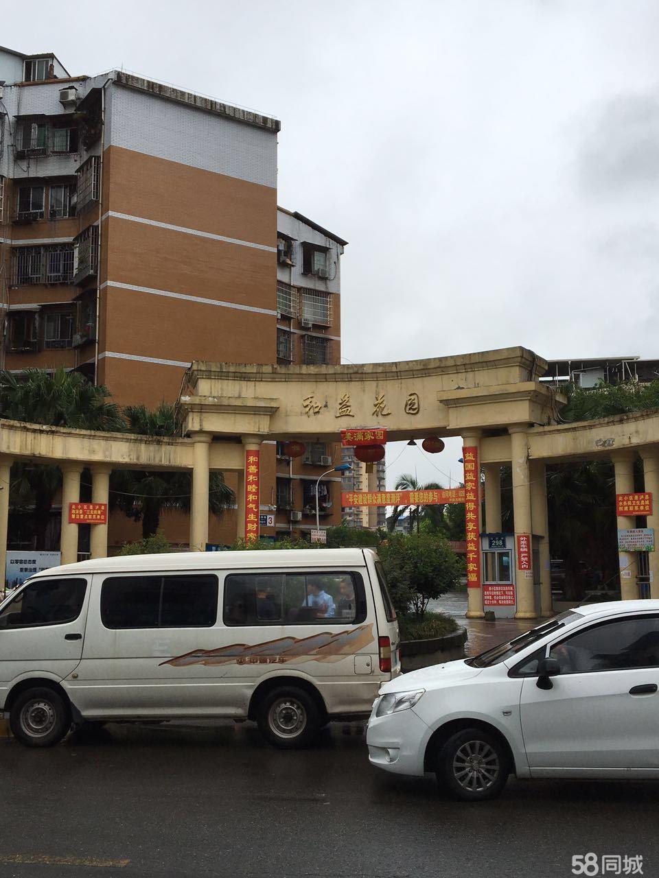 泸县和益花园2楼3室2厅130平米中等装修半年付