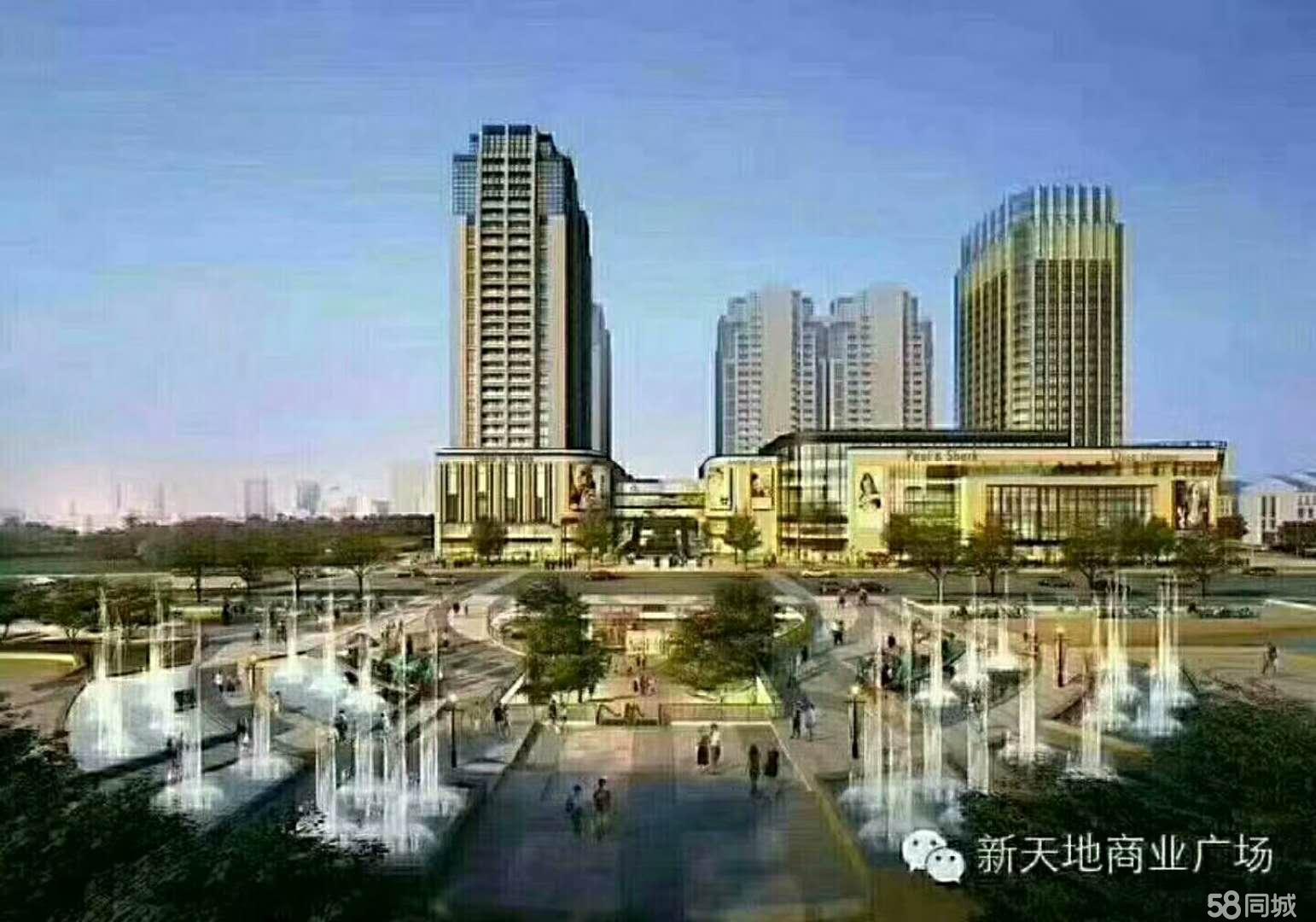 新天地万达广场商铺金沙官方平台5年返租回报率高达50%
