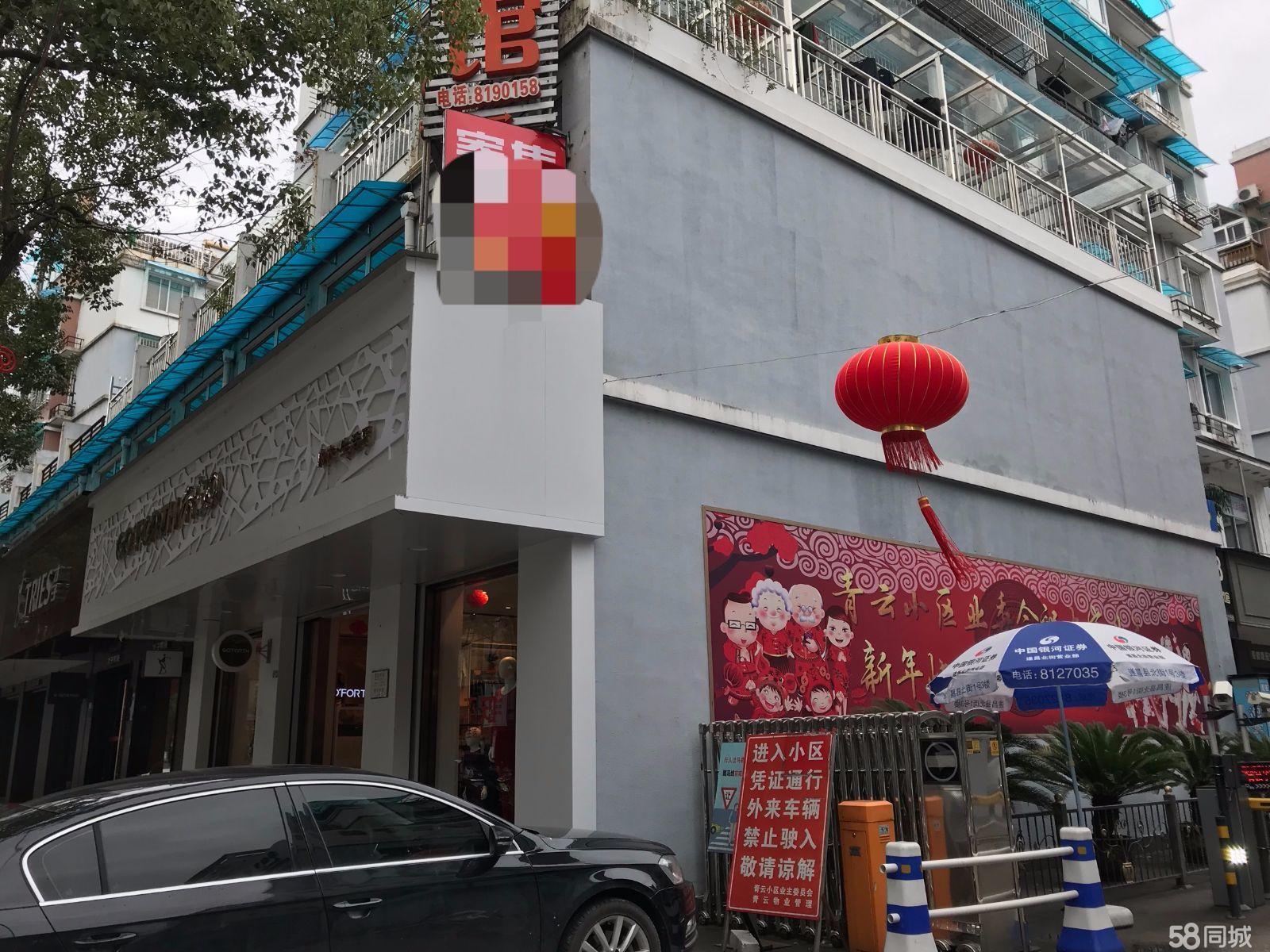 遂昌青云小区1室40.47平米