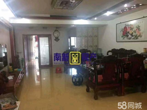 高档住宅君临天下九龙公园沃尔玛豪装大3房急卖